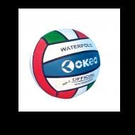 Pallone da pallanuoto ideale per tutti i campionati categoria AQUAGOL.<br /><br /><br />